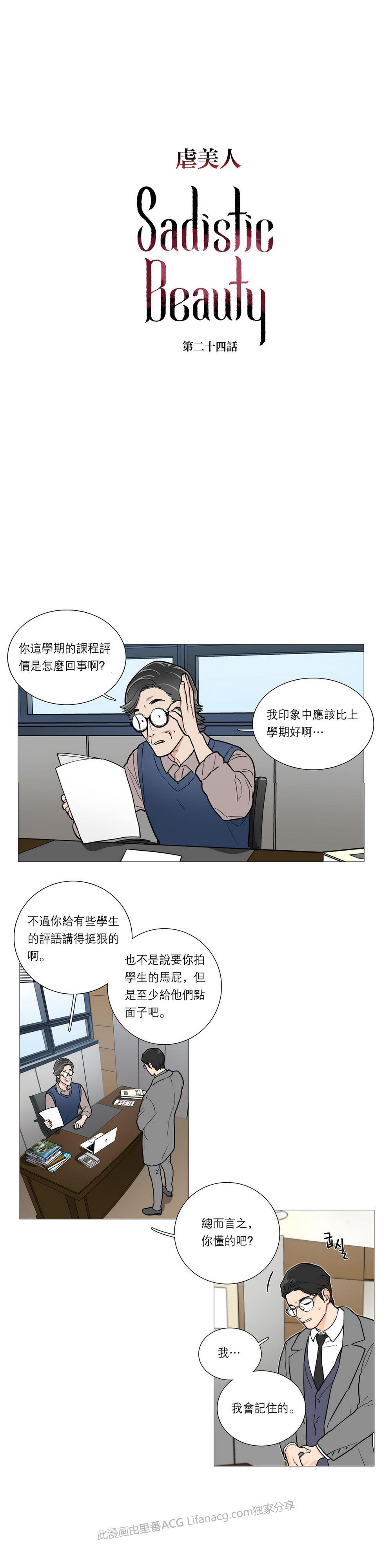 里番ACG - lfa.25kkm.com
